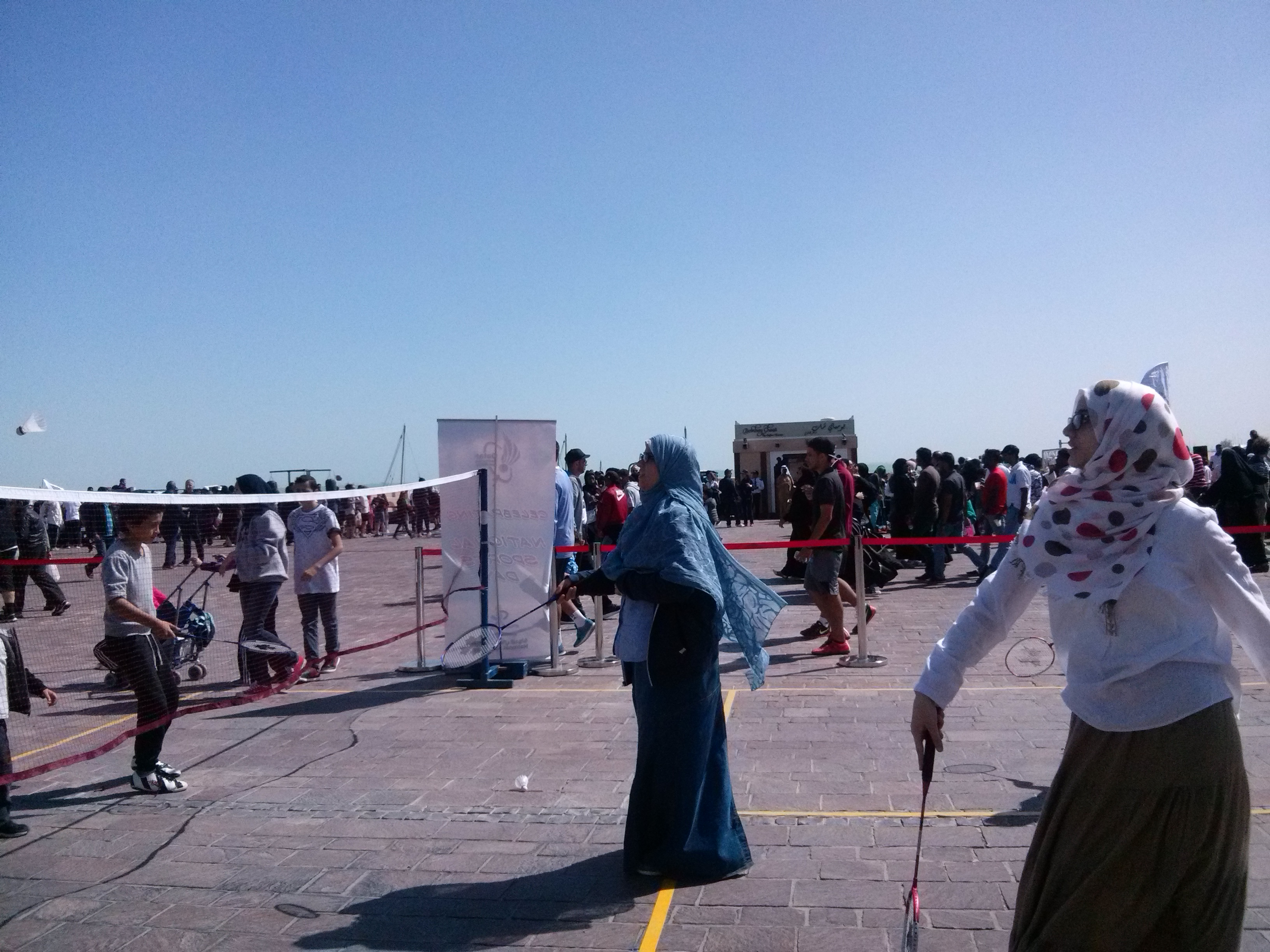 Sport Day in Qatar, enriching experience