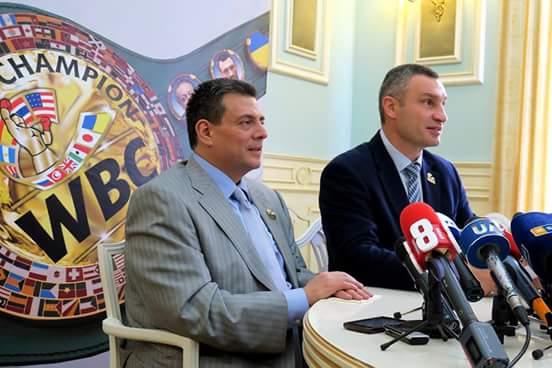 Promete Hermandad  y Unidad 56 Convencion WBC